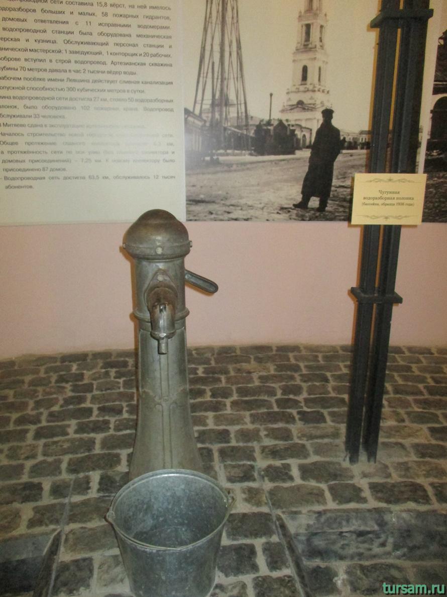 Музей ЖКХ в Коломне-10