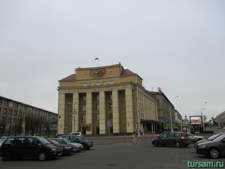 Музей физической культуры и спорта в Минске