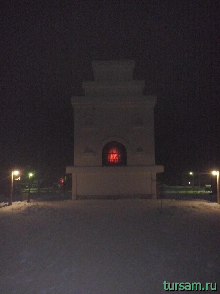 Музей Русской Печи
