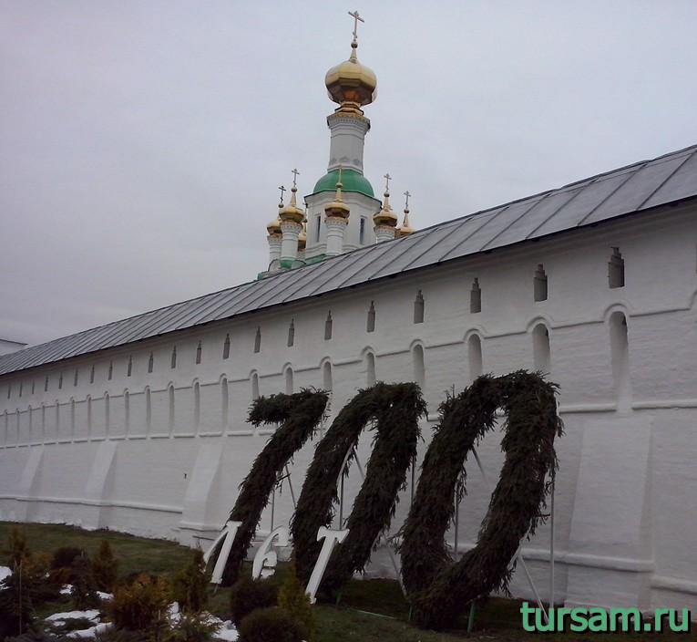 Надпись возле стен Толгского монастыря, в честь 700-летия