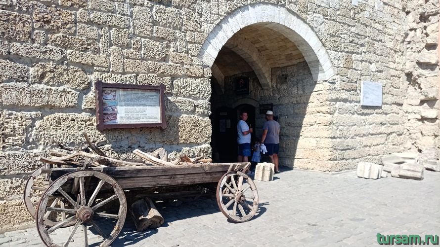 Одун базар къапусы в Евпатории-2