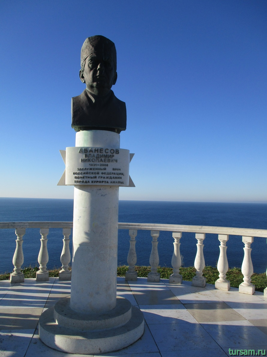 Памятник Аванесову в Анапе-2