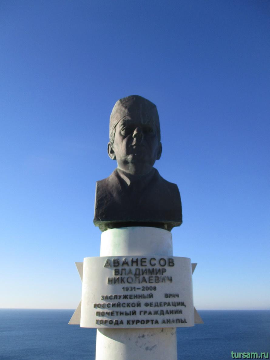 Памятник Аванесову в Анапе-3