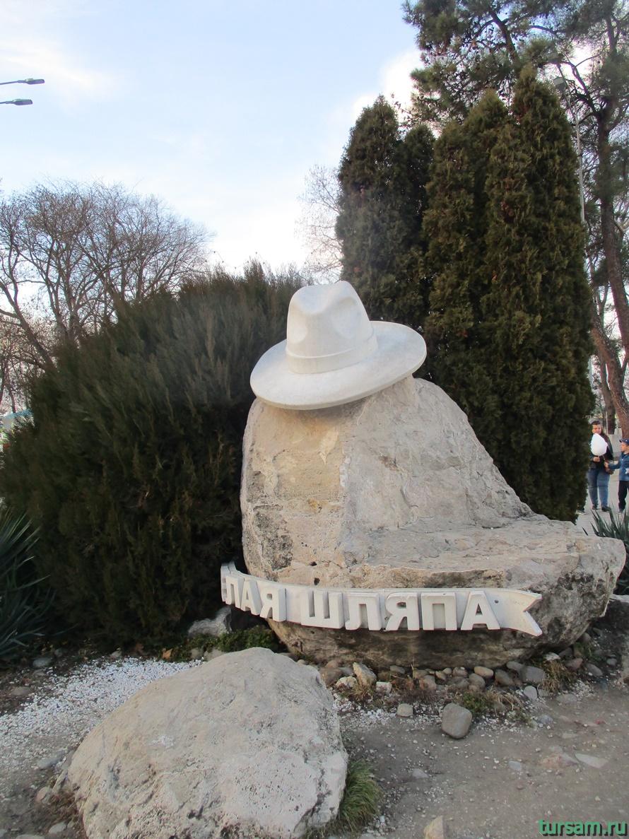 Памятник Белой шляпе в Анапе-1