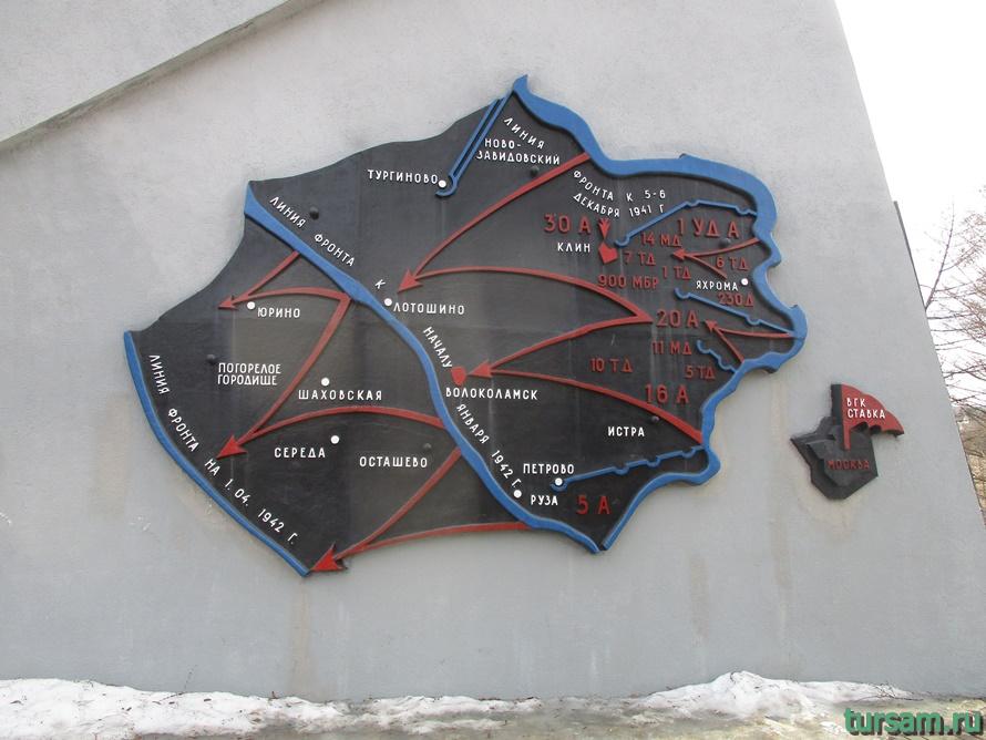 Памятник Ил-2 в Истре-3