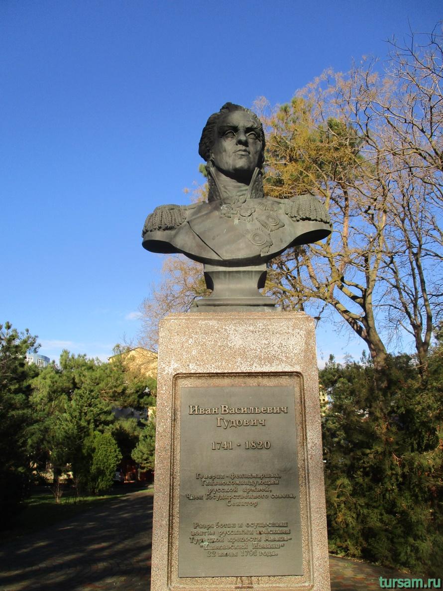 Памятник Ивану Гудовичу в Анапе-2