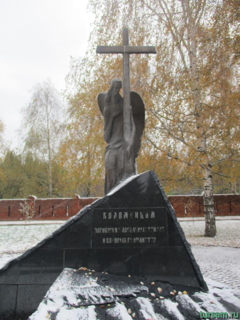 Памятник коломенцам, погибшим в локальных войнах и военных конфликтах