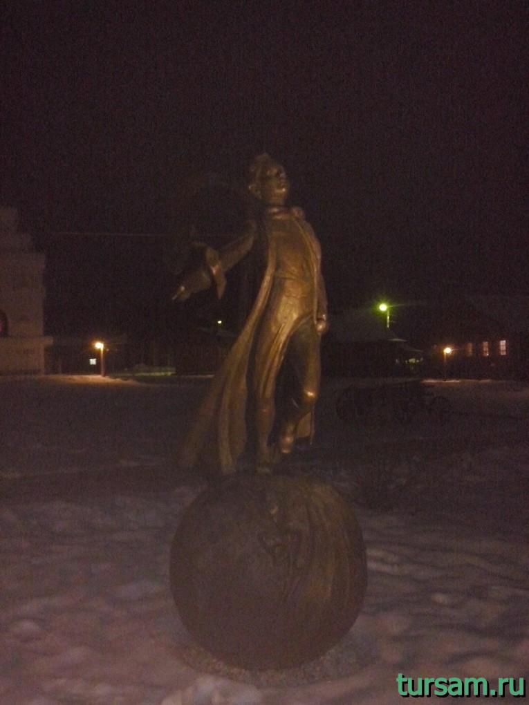 Памятник Маленькому принцу