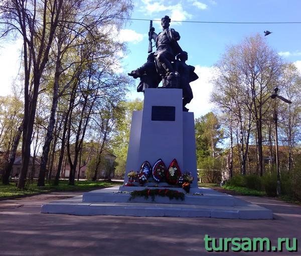 Памятник партизанам ВОВ в Осташкове