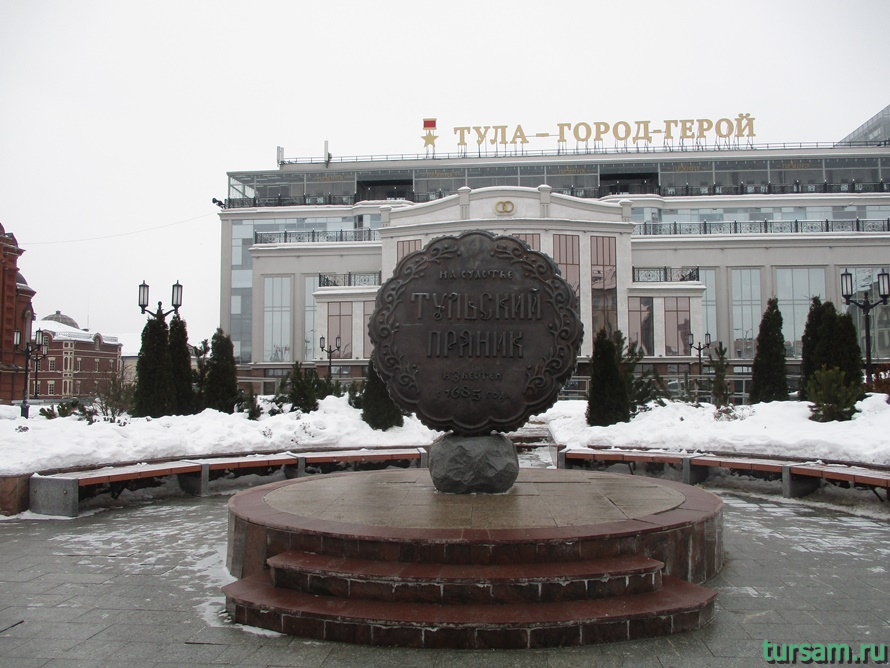 Памятник тульскому прянику в Туле-2