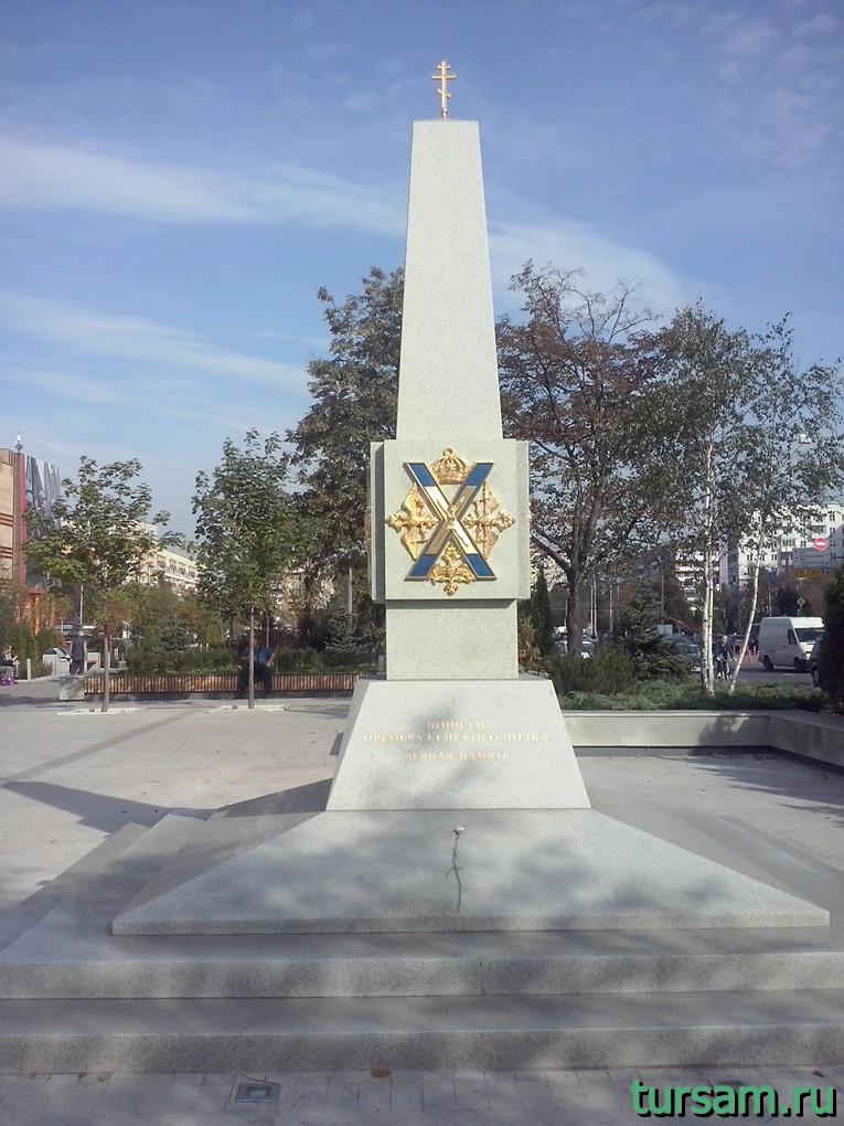 Памятник воинам Преображенского полка