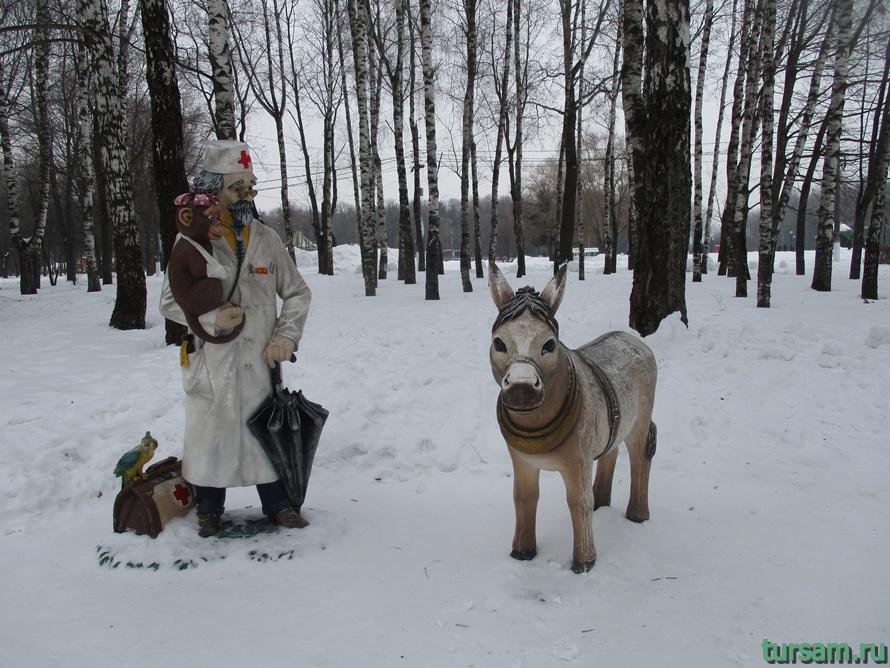 Парк Белоусова в Туле-20