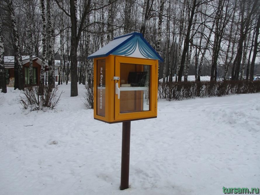 Парк Белоусова в Туле-22