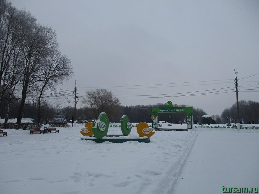 Парк Белоусова в Туле-24