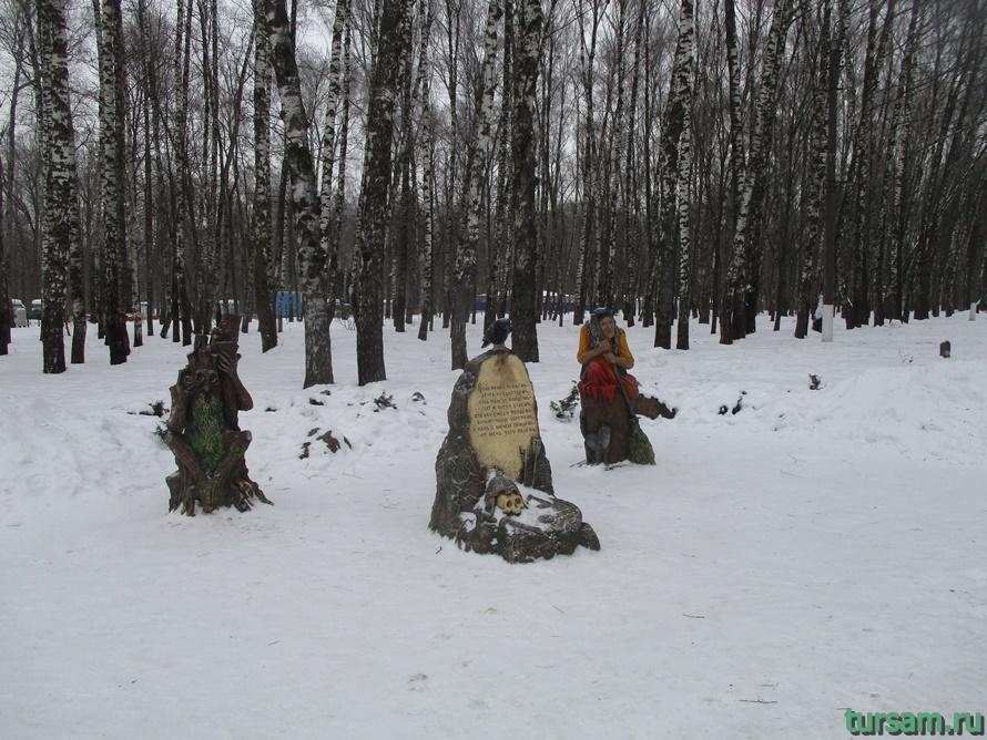 Парк Белоусова в Туле-40