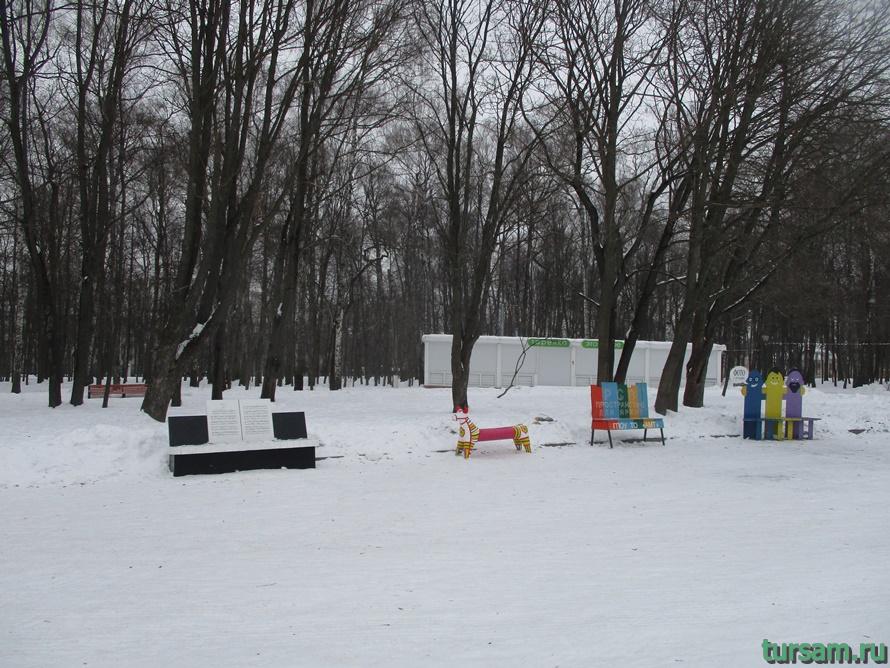 Парк Белоусова в Туле-52