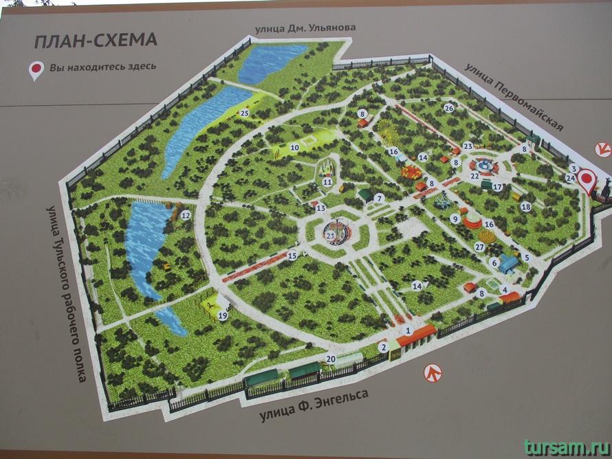 Парк Белоусова в Туле-59