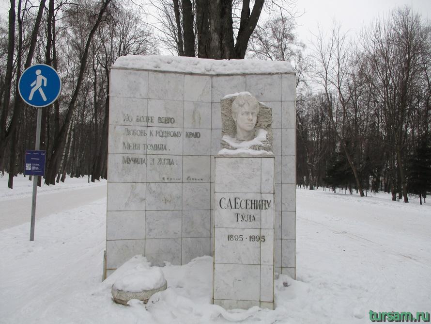 Парк Белоусова в Туле-58