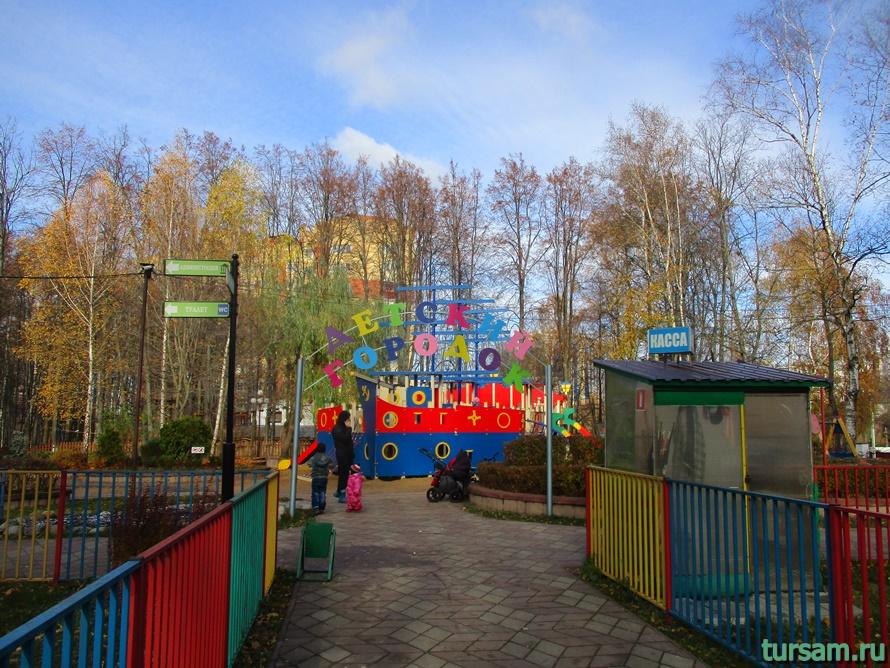 Парк Березовая роща в Дмитрове-20