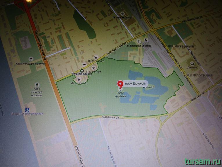 Парк Дружбы на карте Москвы