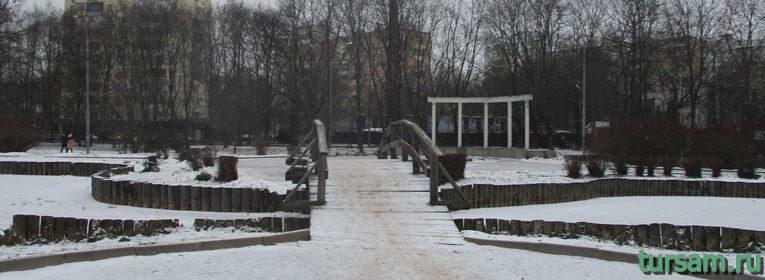 Парк Дубки