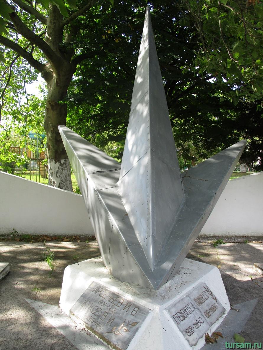 Парк Гуда и Ута в Абхазии-7