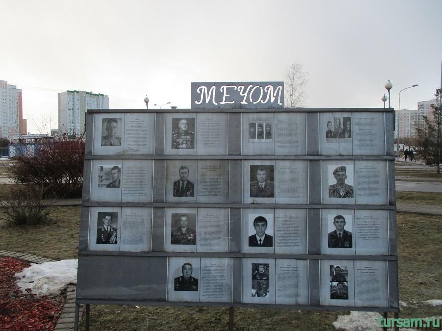 Парк имени Артема Боровика в Москве-14