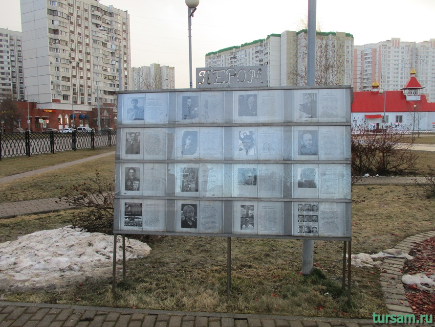 Парк имени Артема Боровика в Москве-16