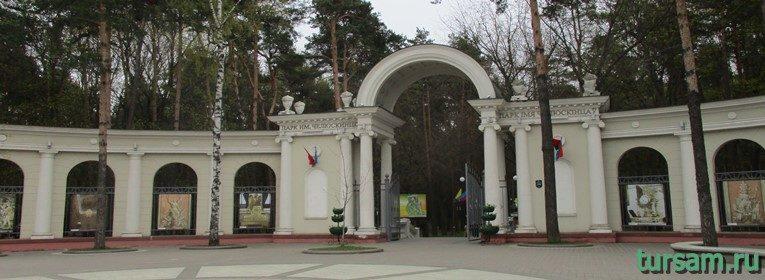 Парк имени Челюскинцев в Минске