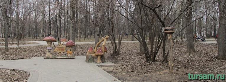 Парк имени Воровского