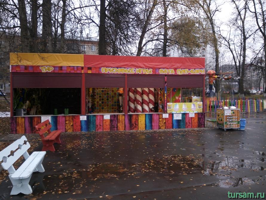 Парк Костино в Королеве-7