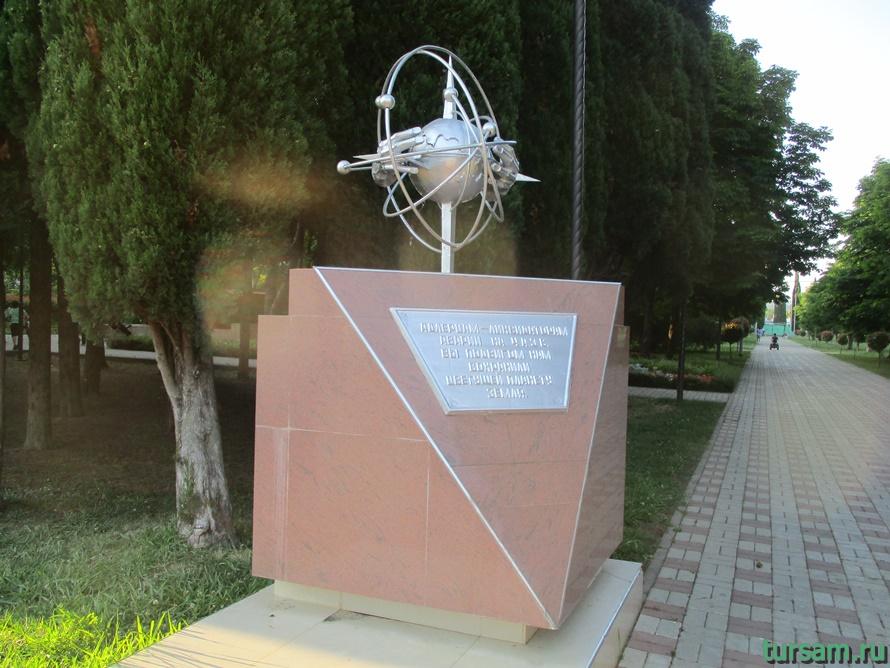 Парк Победы в Адлере-11