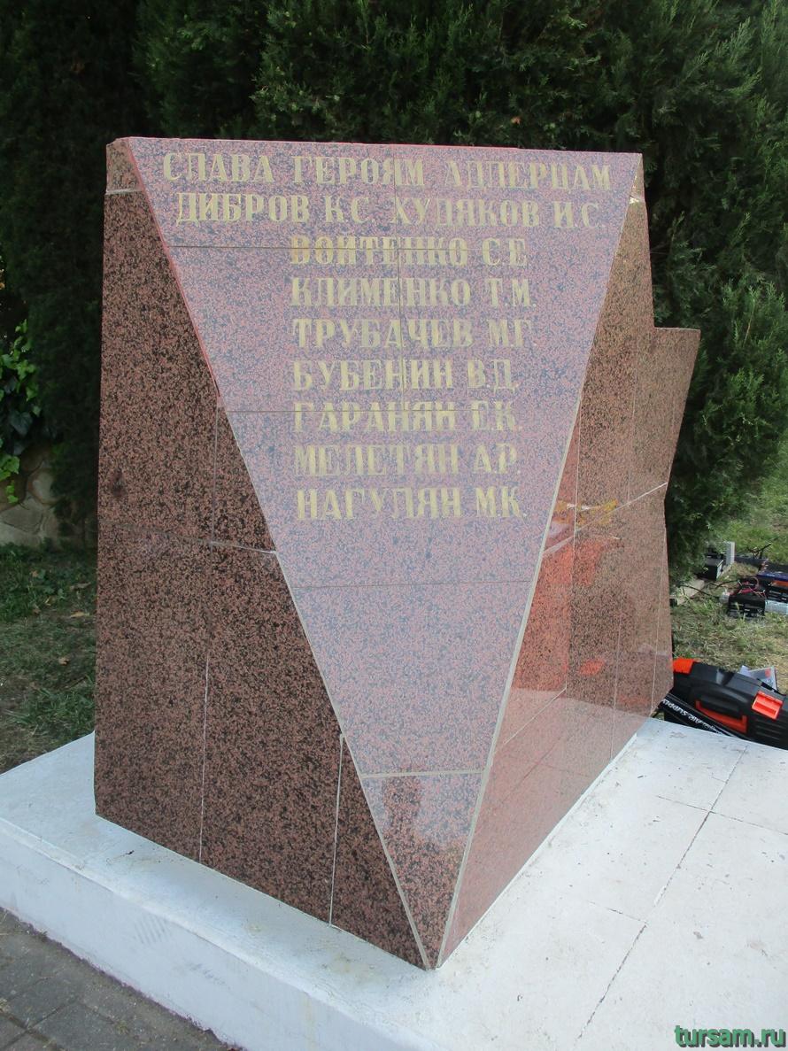 Парк Победы в Адлере-3