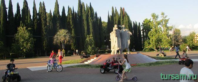 Парк Победы в Адлере