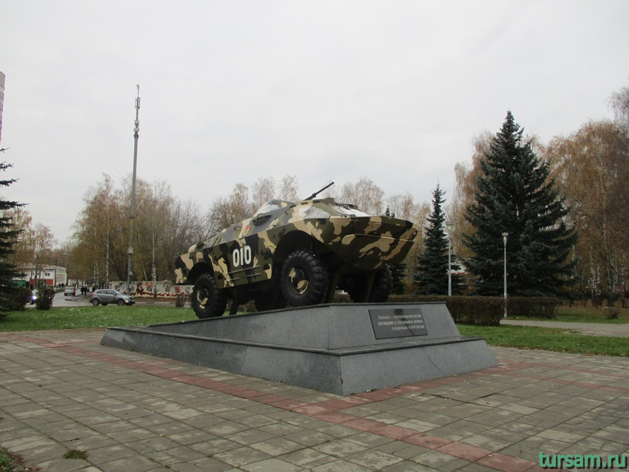 Парк Победы в Королеве-3