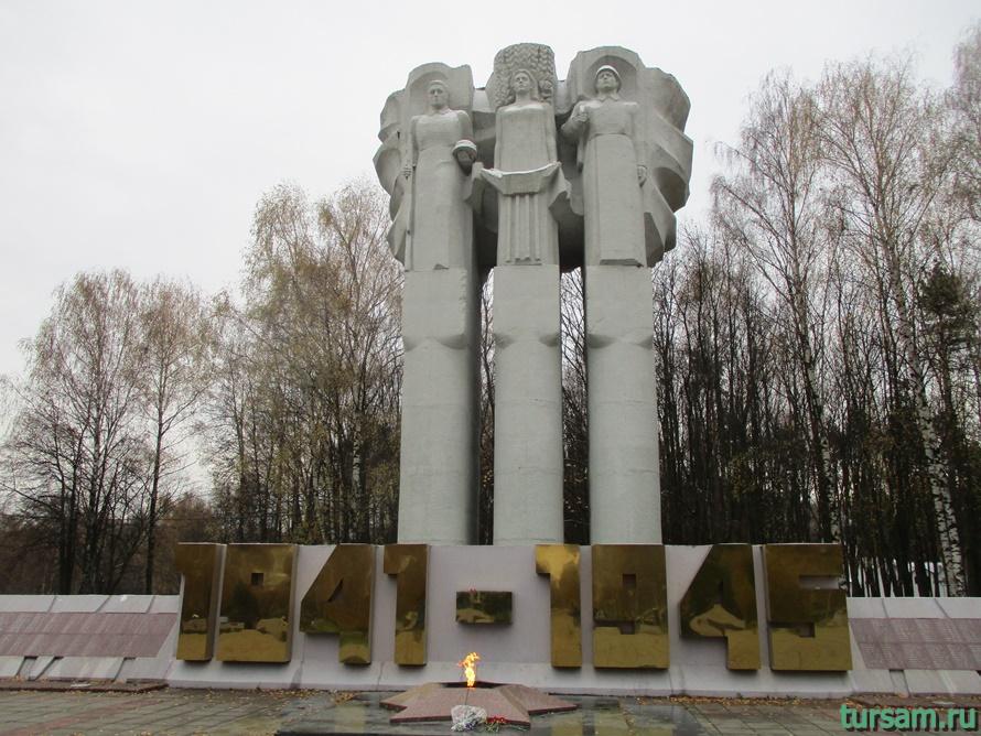 Парк Победы в Королеве