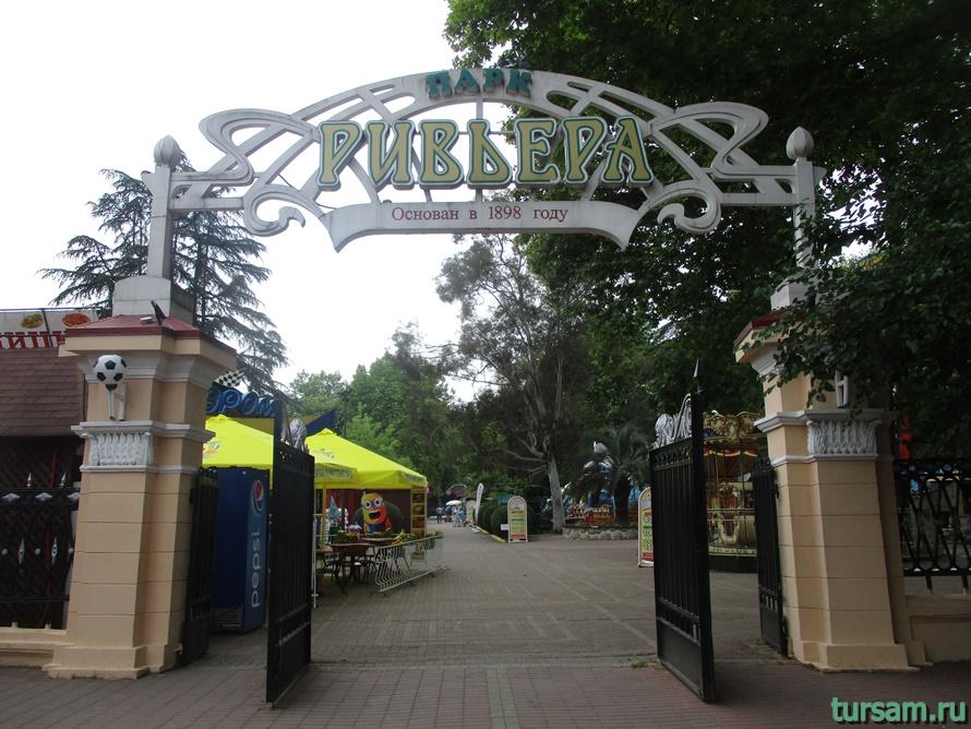 Парк Ривьера в Сочи-30