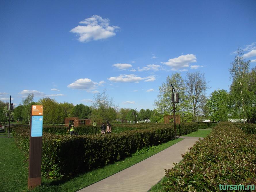 Парк Садовники-16