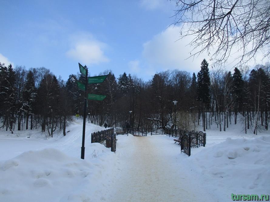 Парк Скитские пруды в Сергиевом Посаде-15