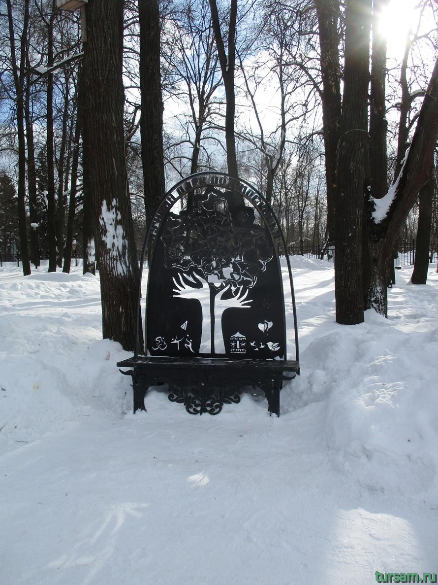 Парк Скитские пруды в Сергиевом Посаде-2