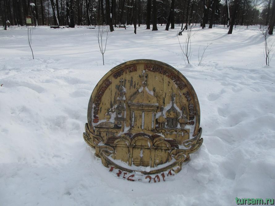 Парк Скитские пруды в Сергиевом Посаде-3