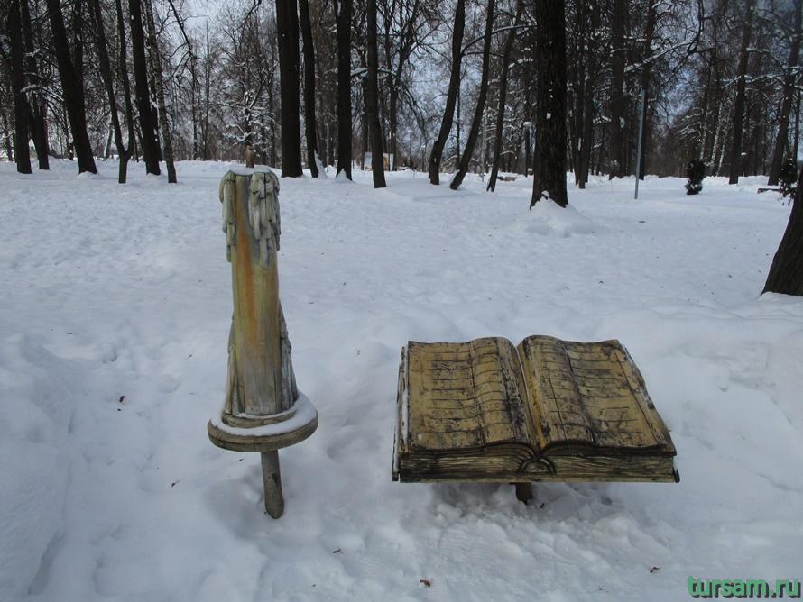 Парк Скитские пруды в Сергиевом Посаде-6