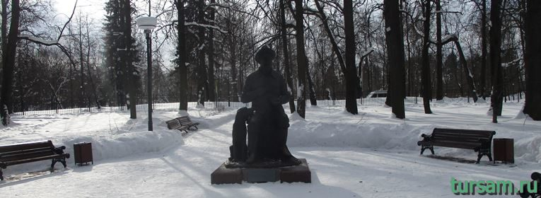 Парк Скитские пруды в Сергиевом Посаде