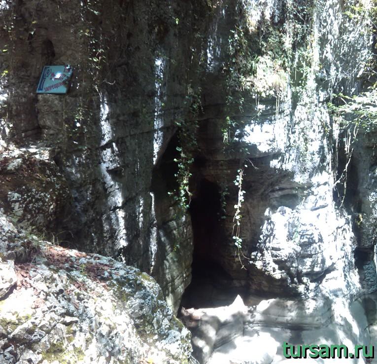 """Пещера """"Чертова нора"""" в Агурском ущелье"""