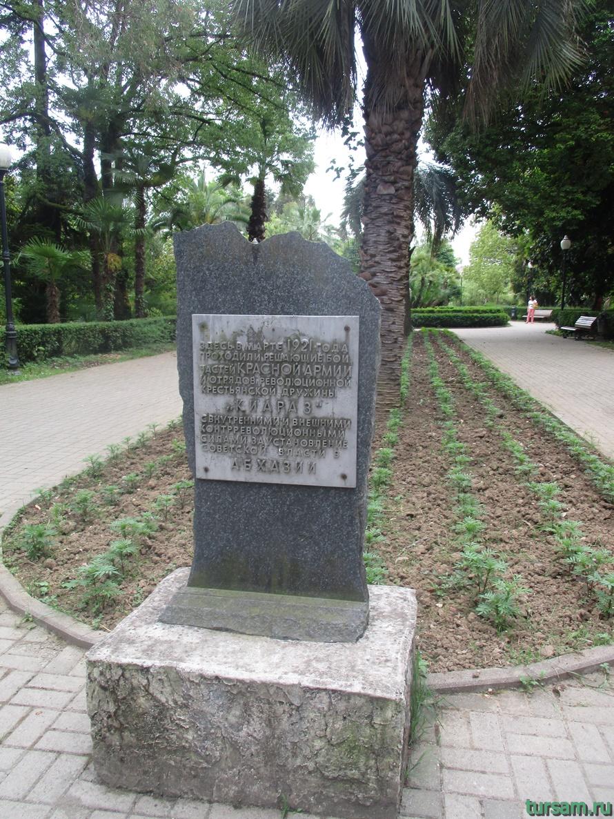 Приморский парк в Новом Афоне в Абхазии-30