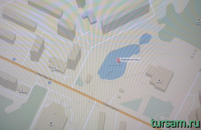 Пруд на карте города Видное
