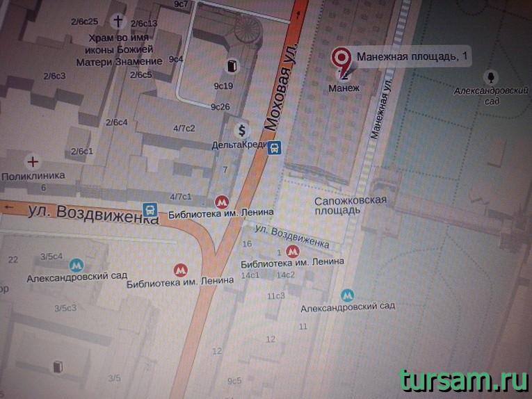 Расположение Манежа на карте Москвы