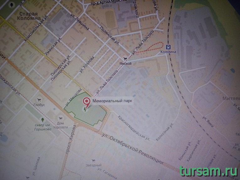 Расположение Мемориального парка на карте Коломны