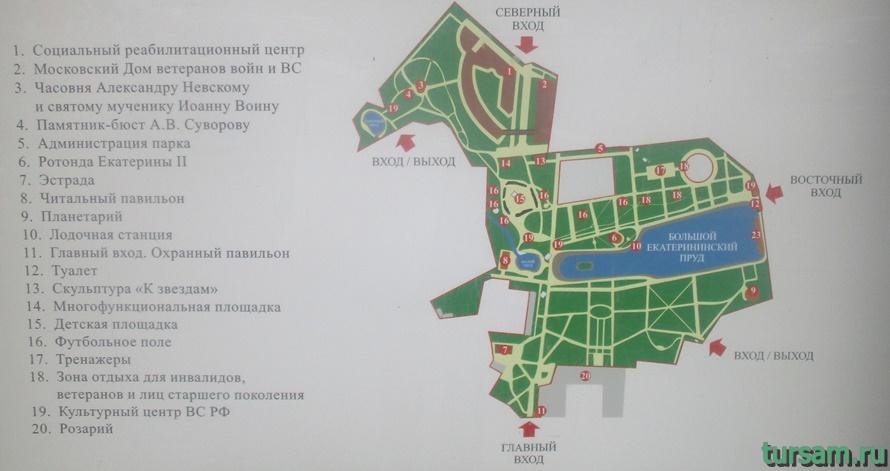 Схема Екатерининского парка