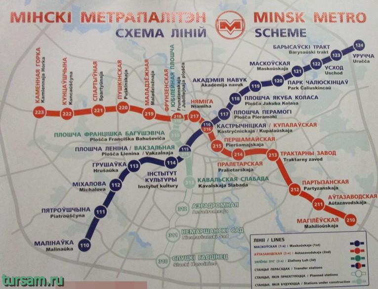 Схема Минского метрополитена